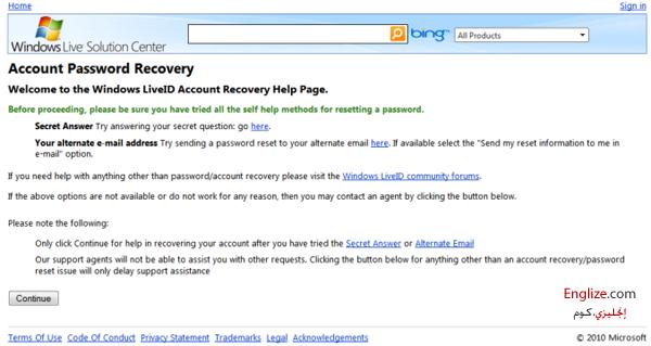 استرجاع او استعاده باسوورد الهوتميل Account Password Recovery