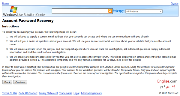 Account Password Recovery Instructions - شروط استرجاع او استعادة باسوورد الهوتميل