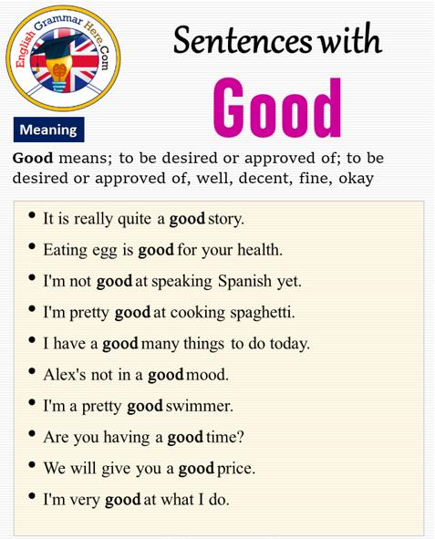 معنى مرادفات good بالعربي