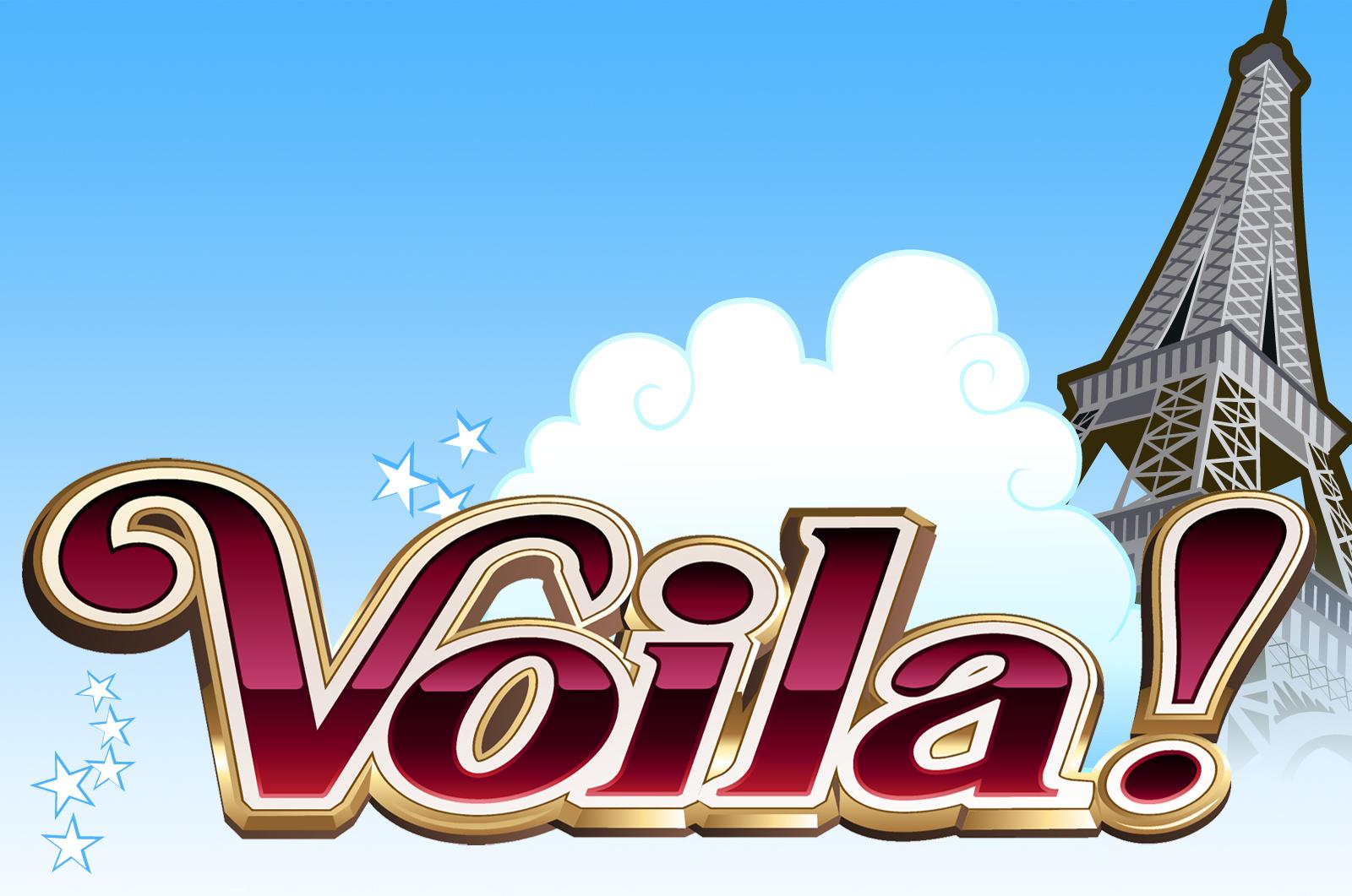 "Photo of ماذا تعني كلمة ""واالا"" – ""Wala"" – ""Voila"" ؟"