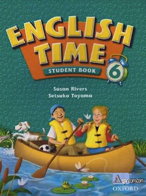 موسوعة كتب English Time التعليمية