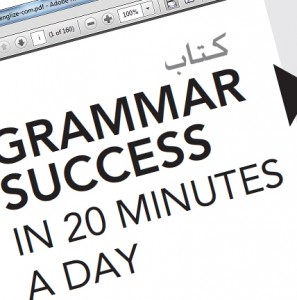 كتاب Grammar Success in 20 Minutes a Day