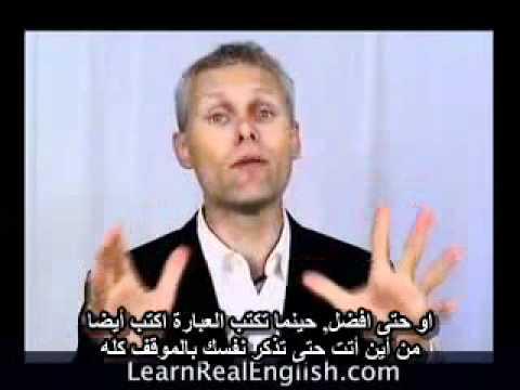 Photo of القاعدة الأولى: تعلم العبارات الكاملة ولا تحفظ المُفردات الوحيدة