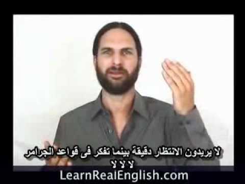 صورة القاعدة الثانية: لا تدرس قواعد اللغة الإنجليزية!