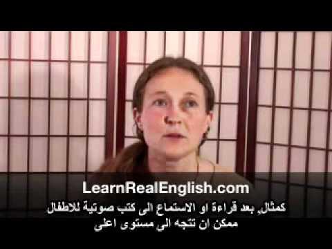 Photo of القاعدة السادسة: استخدم المواد الحقيقية لتعلم اللغة الانجليزية