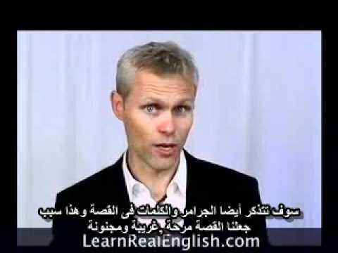 """Photo of القاعدة السابعة: استخدم قصص """" استمع و أجب """""""
