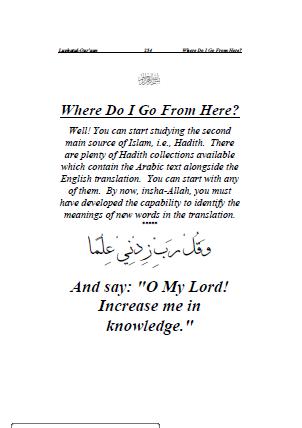 قاموس القرآن الكريم
