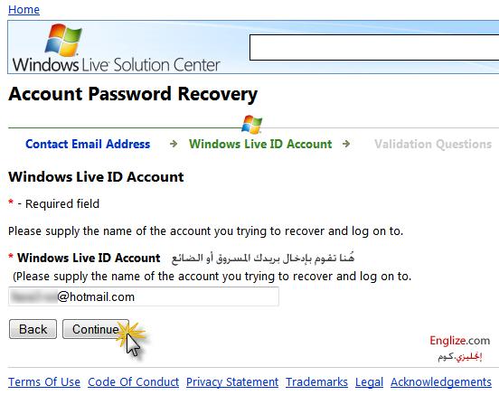 windows live id account recovery - اضافة الايميل المخترق